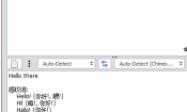 免费即时翻译工具 QTranslate 6.9.0 单文件版