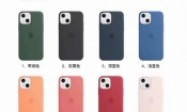 iPhone13官方保护壳曝光,iPhone 13 硅胶保护壳和真皮保护壳的照片流出