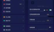 禅定空间 2.9. for Android 自动锁屏 解锁VIP高级版