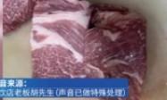 北京胡先生称饭店从美菜网买的牛肉检测是猪肉 怎么回事?